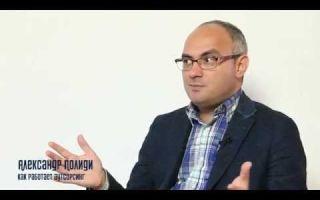 Услуги аутсорсинга: процедура передачи функций иной компании
