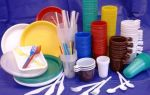 Полимерные изделия: как организовать прибыльное производство