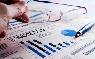 Доходность облигаций: основные источники дохода и их оценка