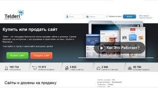 Купить готовый интернет-магазин выгодно или нет