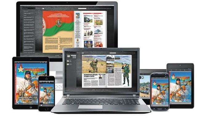 Как создать электронный журнал: бизнес на издании в интернете