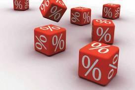 Кредит под низкий процент: условия выдачи денег в банке