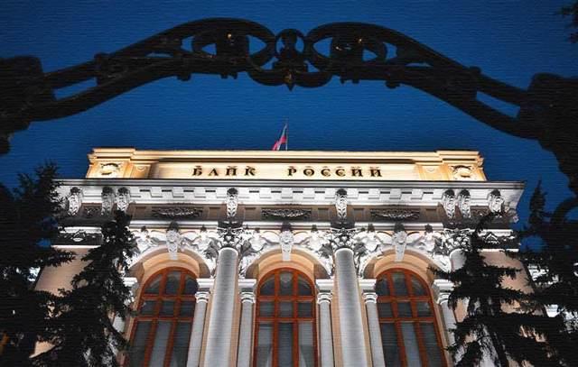 Самые надежные банки в России 2020 года: рейтинг и описание
