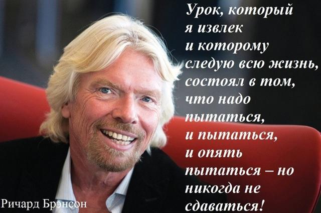 Почему мы хотим, чтобы вы были богаты: мысли успешных людей