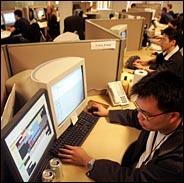 Статистика серверов отображает информацию об онлайн играх