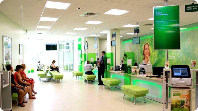 Рефинансирование ипотеки в Сбербанке: условия и оформление