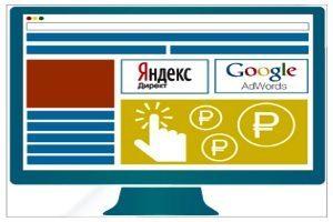 Наружная реклама: эффективный метод продвижения бизнеса