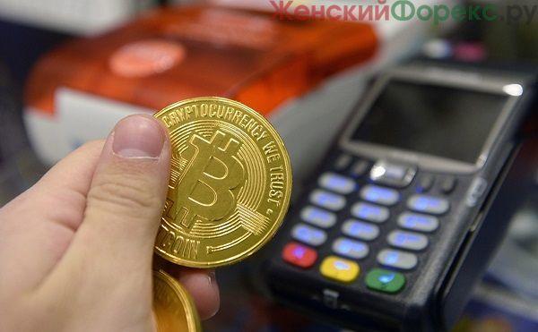 Фьючерсы на биткоин: особенности торговли криптовалютой на бирже