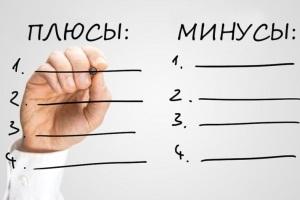 Ипотека в Промсвязьбанке: действующие программы и условия