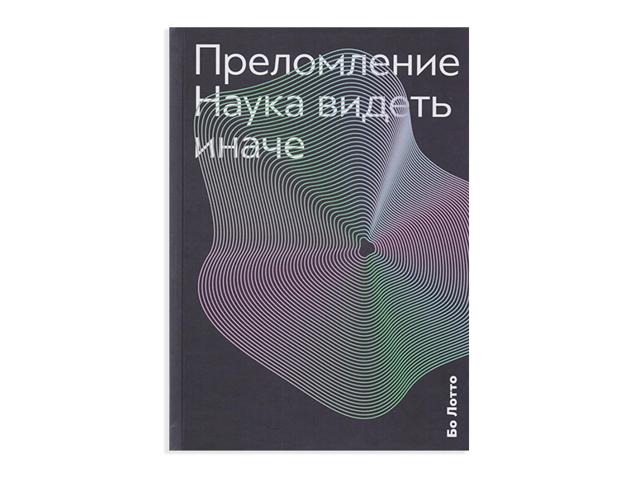 Книги про мозг: список и описание лучших изданий