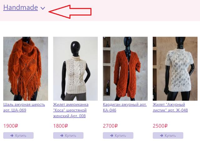 Продажа пряжи: как запустить магазин с товарами для рукоделия