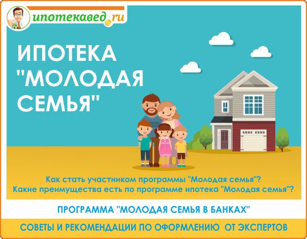 Ипотечное кредитование физических лиц: пошаговое руководство