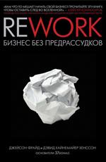 Книги про бизнес: топ популярной литературы для чтения