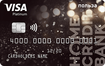Золотая кредитная карта от Сбербанка: особенности оформления