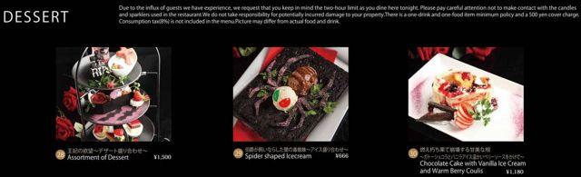 Необычные кафе и рестораны: описание заведений