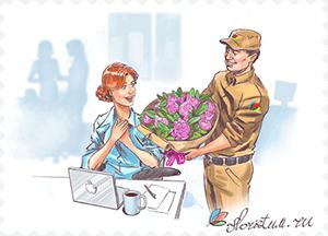 Доставка цветов в Москве недорого: оплата услуг онлайн