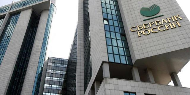 Расчетный счет для ИП в Сбербанке: условия открытия и стоимость