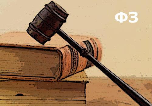 Бухгалтерский учет ИП: законодательство и порядок ведения