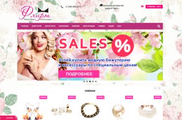 Магазин бижутерии: основные нюансы бизнеса по продаже украшений