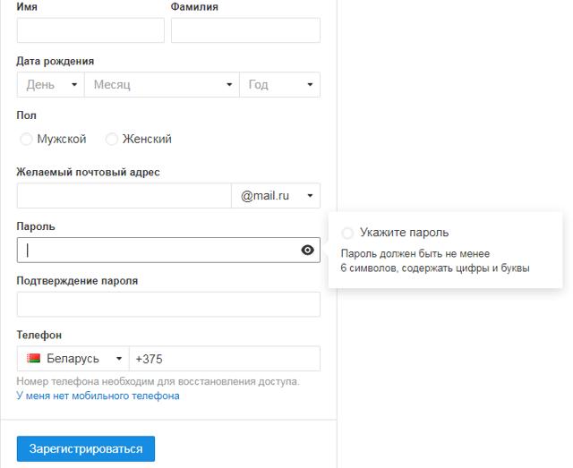Юзабилити сайта: показатель удобства пользования ресурсом