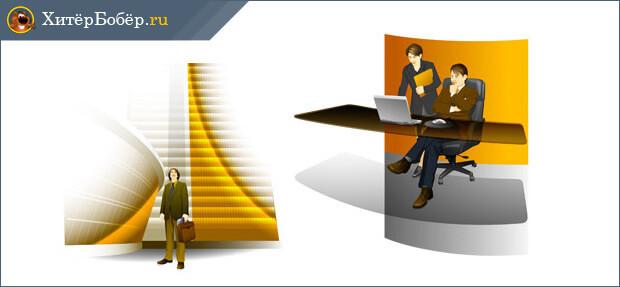 Как составить бизнес-план: подробная инструкция для начинающих