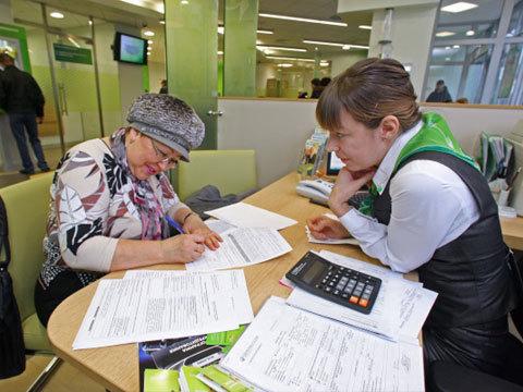 Ипотека пенсионерам: куда обратиться для получения денег