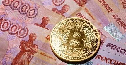 Легальная биржа криптовалют в России: особенности