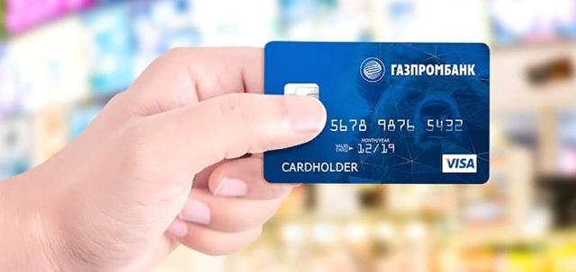 Потребительский кредит в Альфабанке: условия выдачи