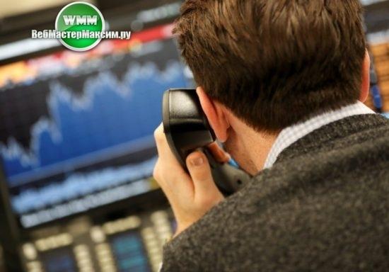 Фондовый рынок России: основные направления развития