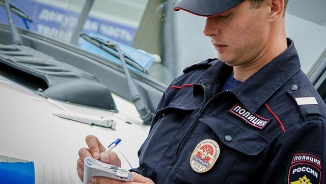 Статистика штрафов: виды и размеры административных санкций