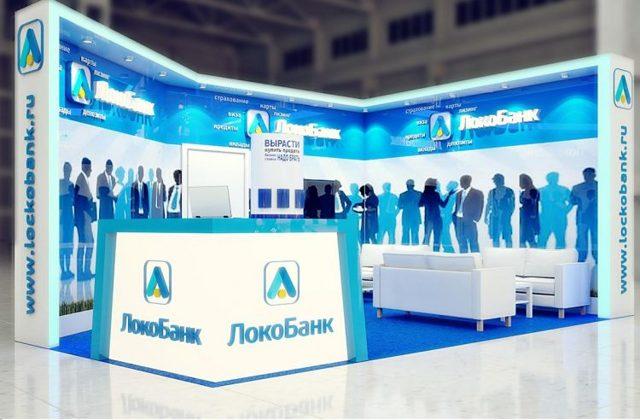 Кредит в Локо банке: условия получения и возврата денег