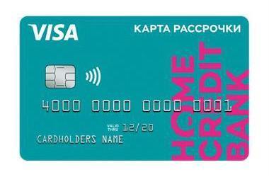Кредитная карта для студентов: банки, предоставляющие услугу