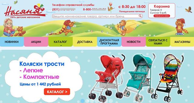 Игрушки оптом: как запустить бизнес по продаже товаров для детей