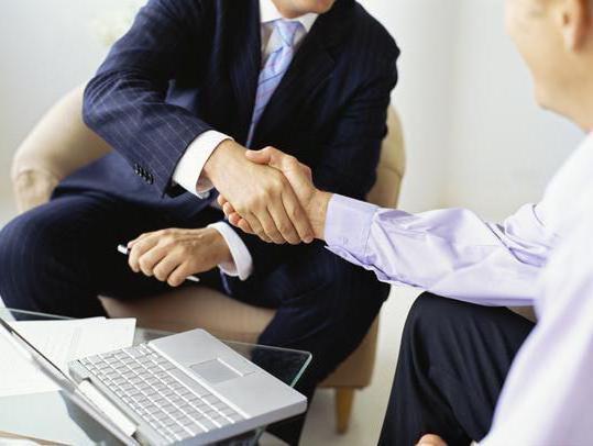 Кредит без обеспечения: условия выдачи потребительского займа