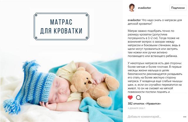 Статистика фото: веселые картинки в Инстаграм и ВКонтакте.