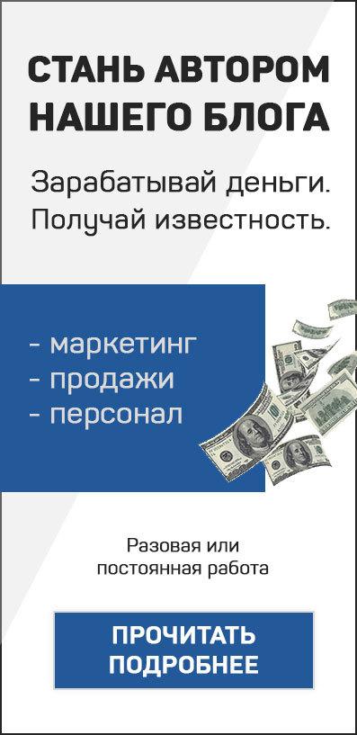 Способы заработка в соцсети: как делать деньги на рекламе в Инстаграм