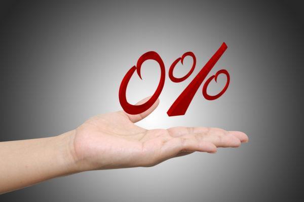 Беспроцентный кредит: условия предоставления займа в банке