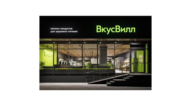 Брендинговое агентство: услуги по продвижению компаний в Москве