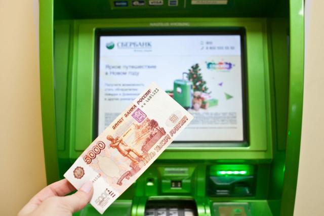 Потребительский кредит в Сбербанке: условия получения