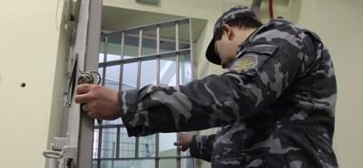 Статистика амнистий: уголовное право в России
