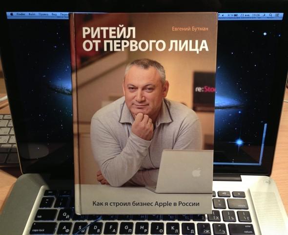 Книги миллионеров, заслуживающие внимания успешных людей