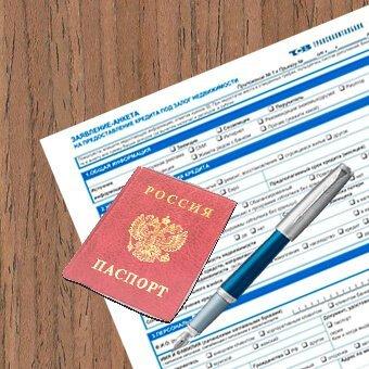 Кредит безработным: способы получения денег в день обращения