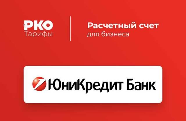 Статистика интернет банкинга: оценка онлайн услуг банков