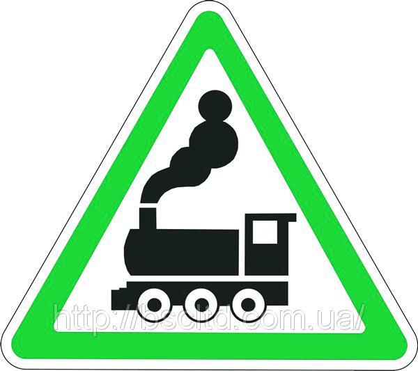 Статистика РЖД: данные о работе железнодорожного ведомства