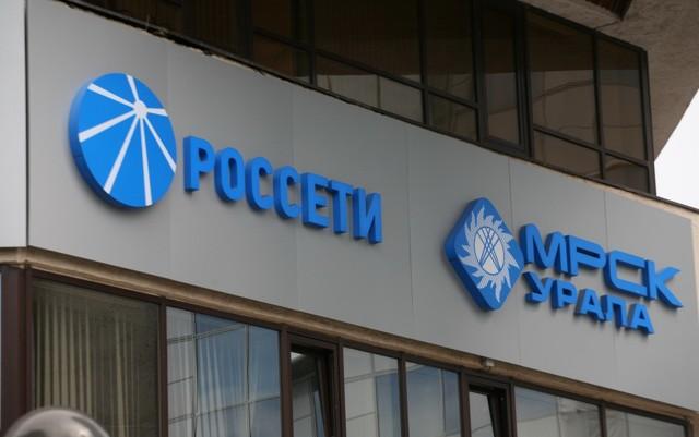 Статистика компаний: крупнейшие предприятия мира и России