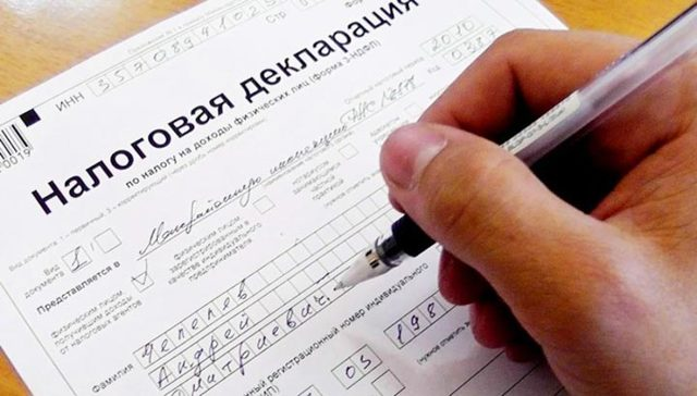 Особенности заполнения налоговой декларации: документы и сроки сдачи декларации 3-НДФЛ