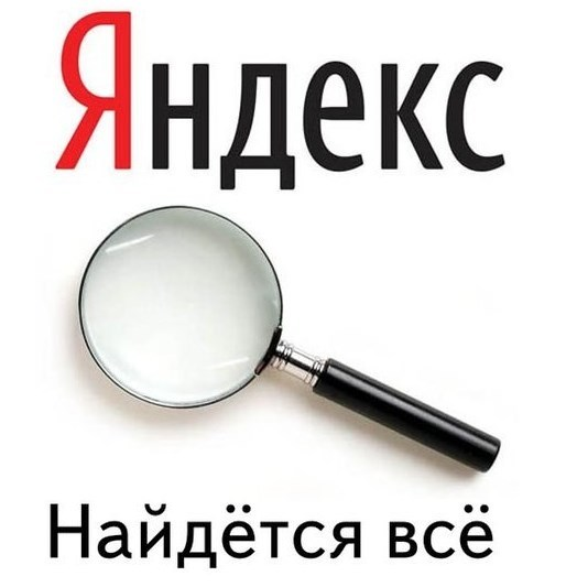 Статистика поисковых запросов: порядок определения ключевых слов