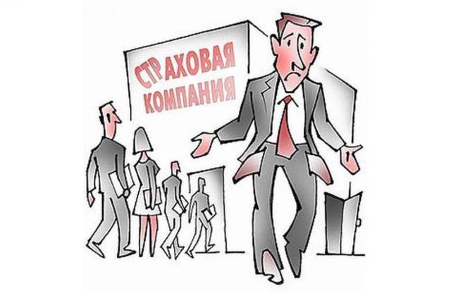 Страхование ОСАГО: полис гарантирует выплаты при ДТП