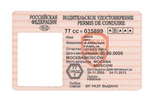 Работа в компании Яндекс такси: порядок оформления, размер дохода
