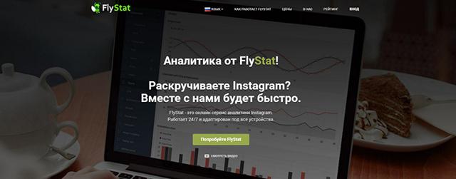 Статистика просмотров: сервисы для эффективного анализа сайтов